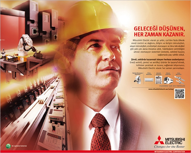 Factory automation AD